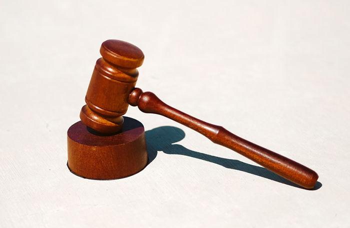 Ley y reglamento